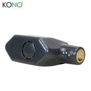 Khóa Chống Trộm KN-325D chất liệu cao cấp