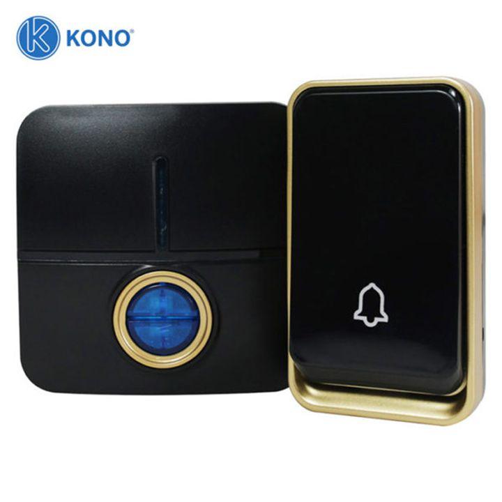 Chuông báo khách không dây không dùng Pin KONO KN-M528