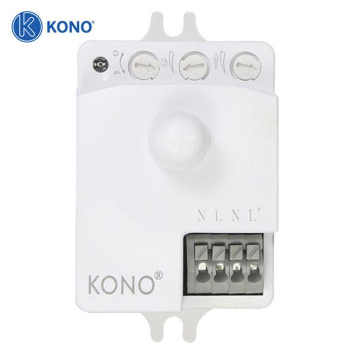 Công tắt cảm ứng siêu âm bật đèn KONO KN-RD01B