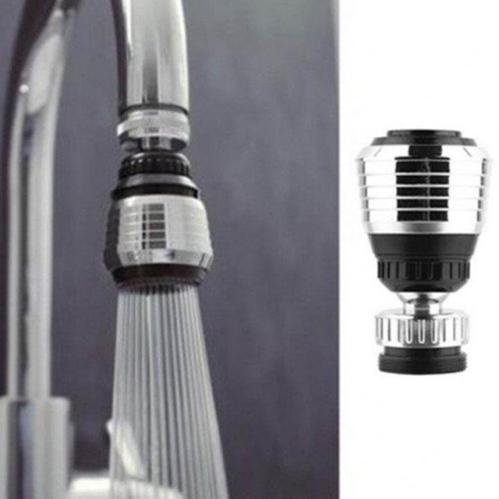 Đầu vòi tăng áp lực nước